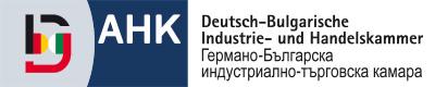 Германо-Българска индустриално-търговска камара
