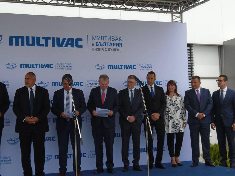 Прераждането на българската индустрия – Икономическа зона Божурище, Индустриален парк Бургас