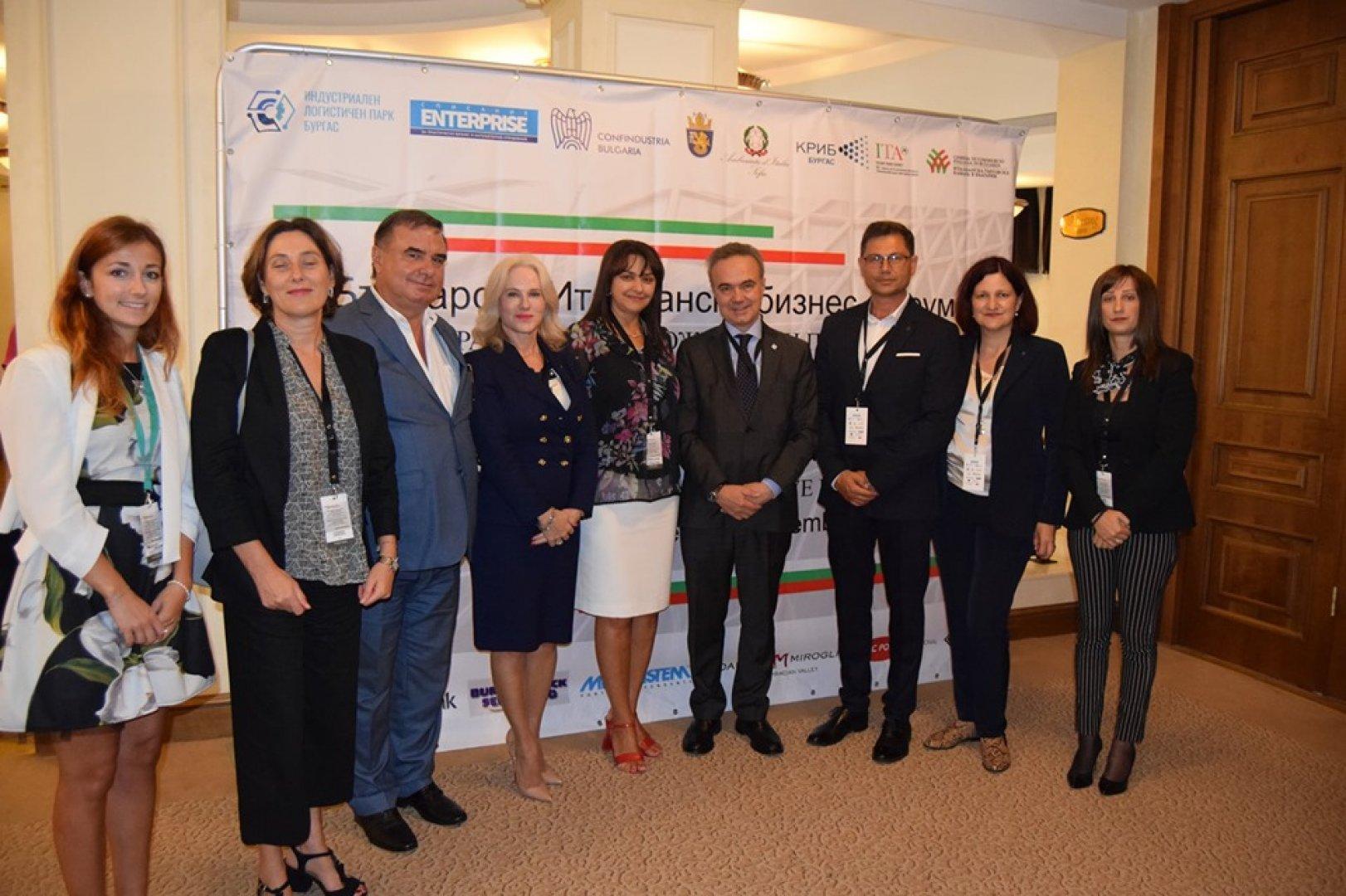Успешно първо издание на Бългато-италиански форум се проведе в Бургас