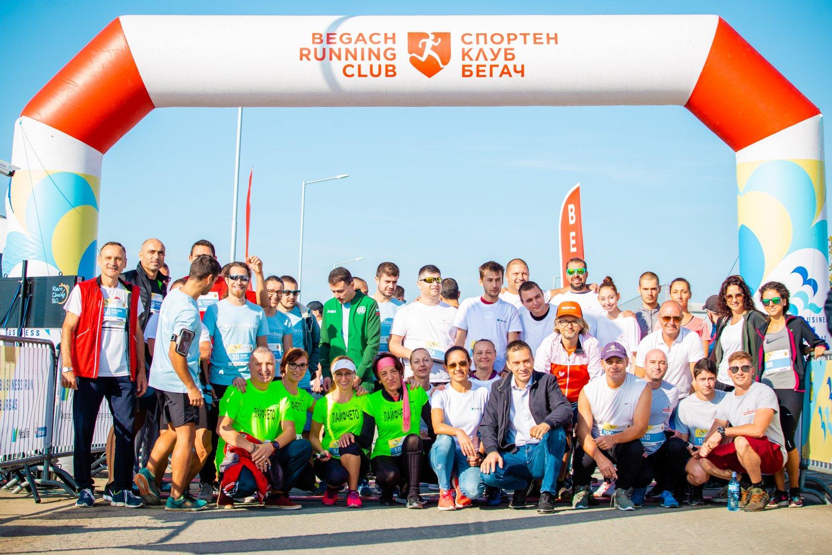 Успешно първо издание на Business Run Burgas 2019 в Индустриален парк - Бургас