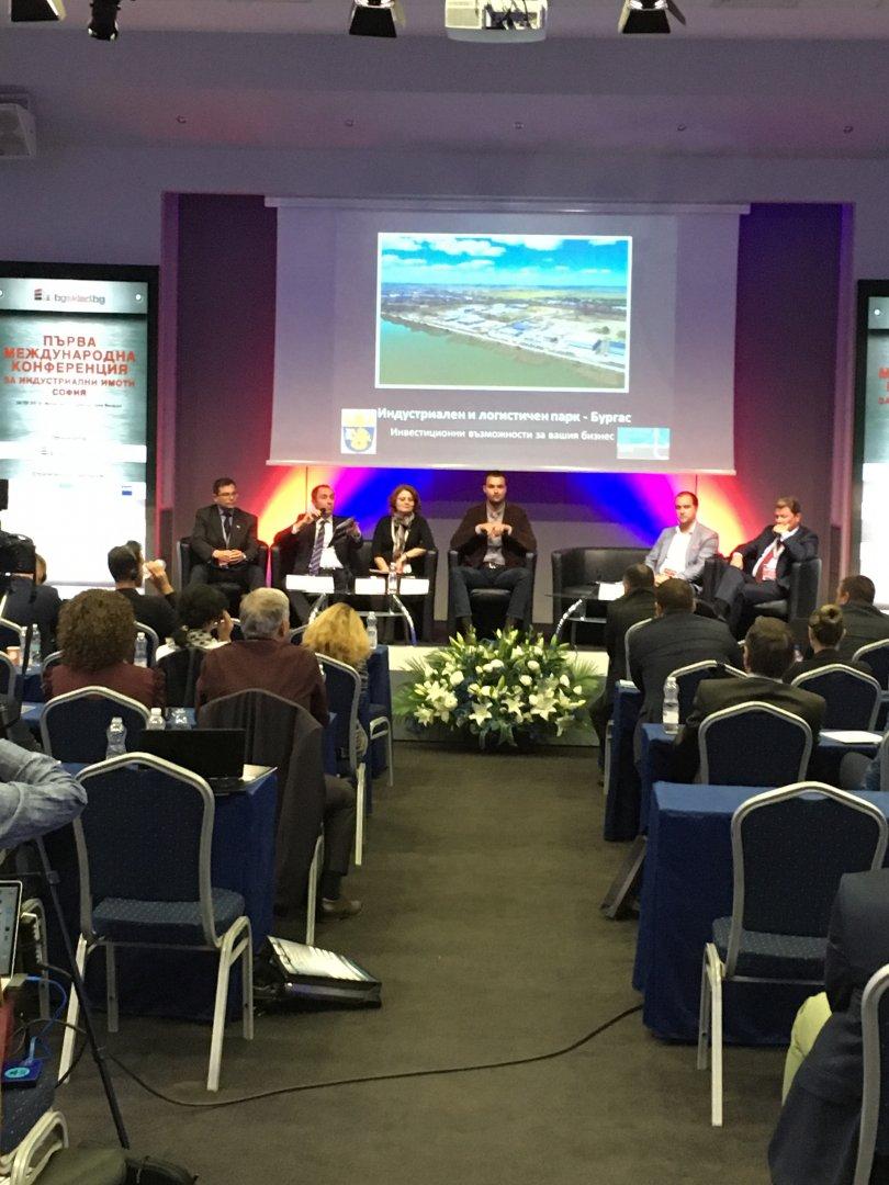 Индустриален парк с участие на международна конференция за индустриални имоти