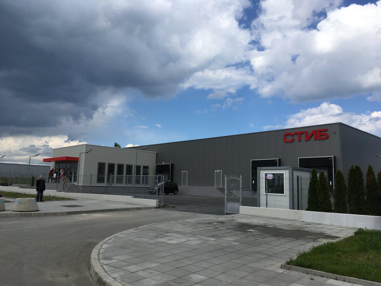 Ново предприятие отвори врати в Индустриален и логистичен парк – Бургас