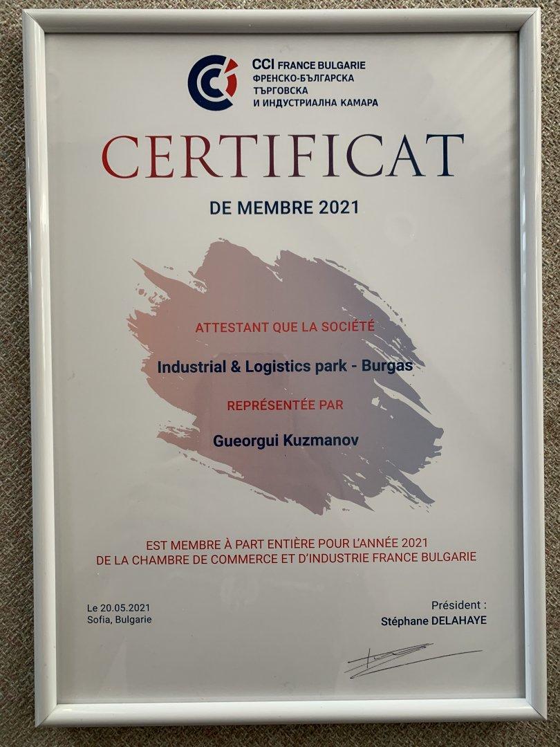 Индустриален и логистичен парк- Бургас вече е член на Френско- българската търговска и индустриална камара.